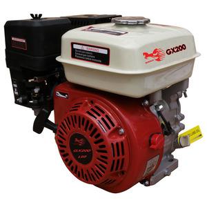 GX200 6.5hp PORTABLE GASOLINE ENGINE
